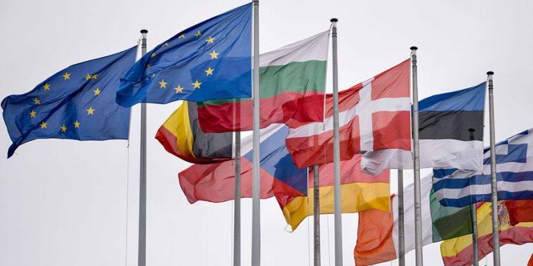 steaguri tari UE